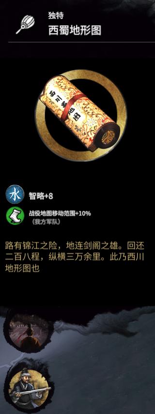 刀光剑影V2.2.0、天府之国V2.3.0