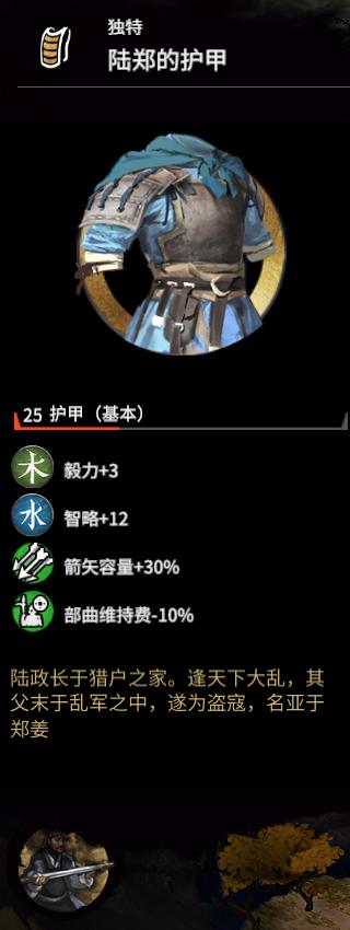 盗寇天下V2.1.0