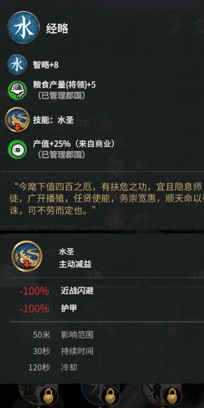 V2.6.0 江东基业
