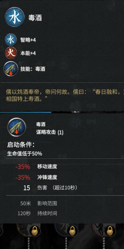 V2.8.0 霍乱朝纲