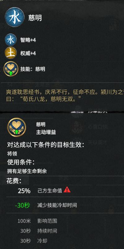 V3.2.0 凤骨龙姿