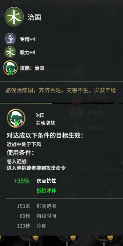 V3.3.0 一代贤王