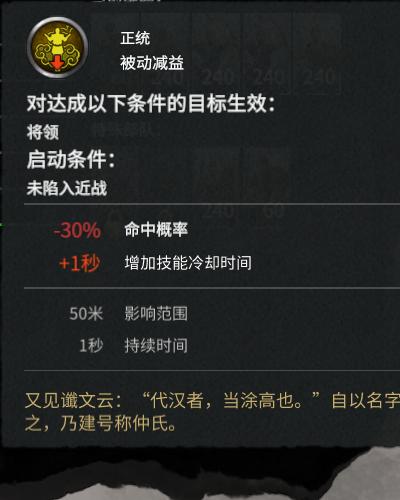 V3.6.0 争霸南阳