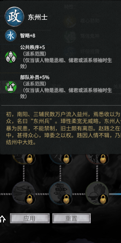 V4.1.0 天府之国
