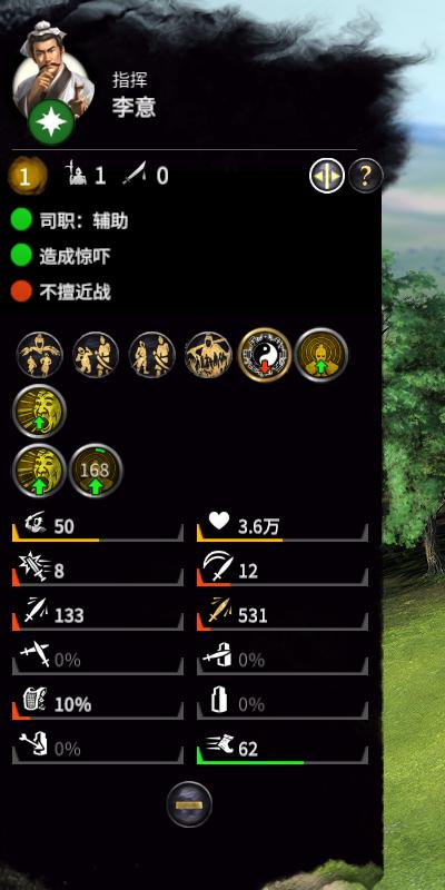 V4.2.0 仙风道骨 - V4.3.0 文姬归汉 - V4.4.0 河北庭柱