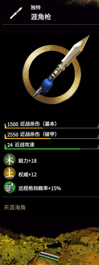 V4.5.0 护羌伏波、九真起义