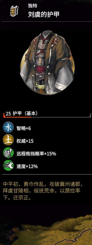 V4.6.0 辽西白马、煮豆燃萁