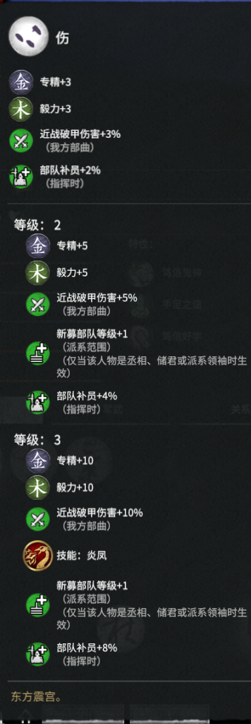 V5.1.0 名师高徒